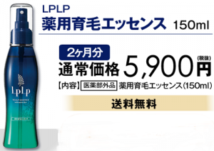 ルプルプ定価