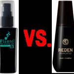プランテルEX vs.リデン